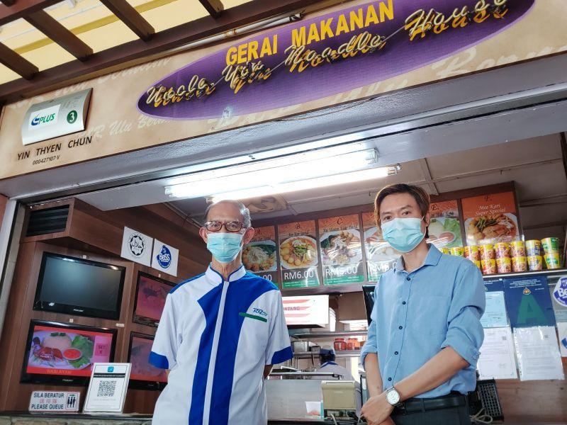 Mr. Yin Thyen Chun & his assistant Mr. Yin Chee Kong