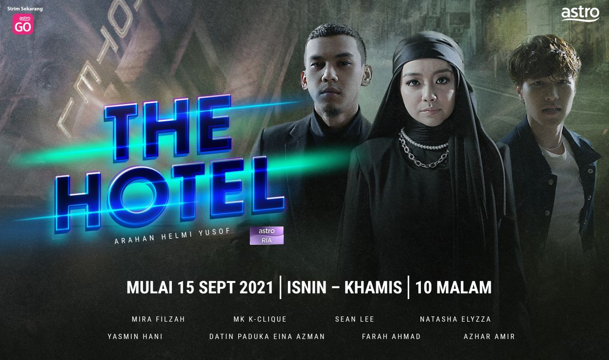 Official Poster_THE HOTEL_Landscape (1)